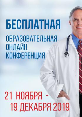Вы - главный врач большой или маленькой больницы?
